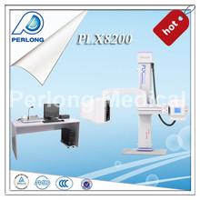 Multiple function X Ray Machine PLX8200