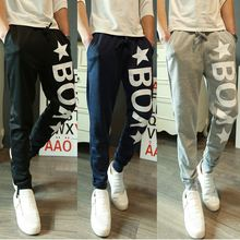 Wholesale Custom Korean hip-hop hip-hop pants male Korean Slim pants feet Methodist youth sports special wholesale