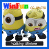Walking Minion Plush Toy Cheap / Fashionable and novelty