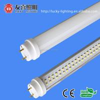 1500mm sensor yellow t8 led tube light