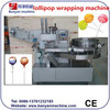 YB-120 Trade Assurance Sphere Lollipop Packing Machine/0086-18321225863