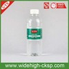 GTS Natural Mineral Water 380ml From The Gutian Mountain
