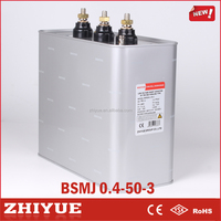 400v three phase ccc listed sh dual run 0.4Kv 50Kvar mkp 50 kvar capacitor