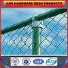 anhesheng Chain Link Fence, fence, aluminum fence