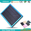 2015 10000mah Solar Charger for Smartphone Mobilephone Backup Battery Charge