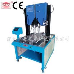 New design double-headed high power ultrasonic plastic welding machine for hot sale