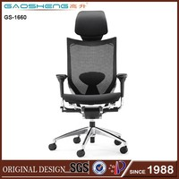 mesh office chair adjustable aluminum reclining chair for luxury office