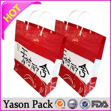 Yason pencils retail pvc slide blister card pack with hang hole christmas gift bag cosmetic packaging films
