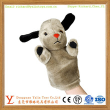 plush farm animal sheep hand puppet