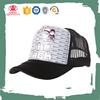 Mesh Trucker Hat, Printing Trucker Hats, Cap And Hat