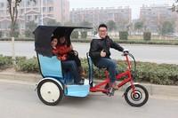 electric pedal rickshaw motorcycle