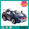 China toy kids ride on car with the parent control remote