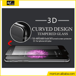 3D curved glass screen protector with design