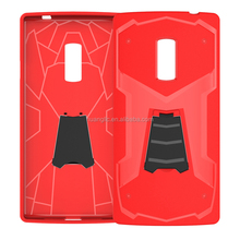 Business used shielding case for one plus 2