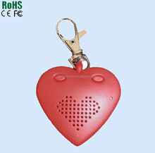 Red Color Heart Shape Voice Recorder With Key Chain