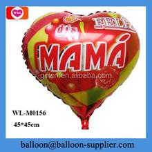 18 inch foil feliz dia mama adult party decoration heart balon