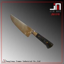 Damascus Chef knife/Damascus knife/Cook knife