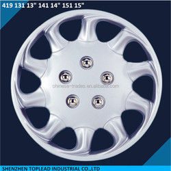 Full Sizes Silver Surface Plastic Car Rim Covers Screw Car Wheel Covers Silver Painting Car Wheel Covers