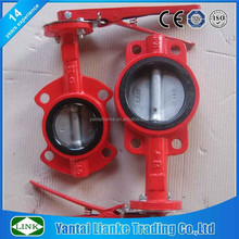 cast iron GG25 lever handle price 4 inch water flow butterfly control valve