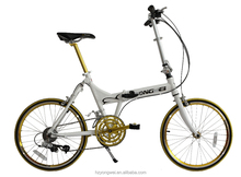 2015 new style promotion cheaper folded bike/bicycle folding bike folding bicycle with 27 speed ,OEM available