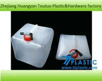 10 Litre Foldable Plastic Containers