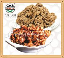Amber Sugar coated Organic Walnut kernel
