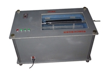 SMT PCB Developer Machine/ Printing PCB Board Developer Machine PX300 (TORCH)
