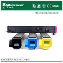 compatible kyocera copier prices kyocera toner cartridge toner bulk
