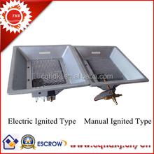Indoor Baby Broiler butane gas heater THD2606