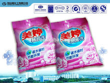 Topseller Chemicals laundry product