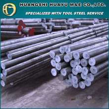 high quality aisi h21 in huangshi