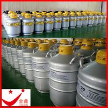 small capacity high quality biological equipment liquid nitrogen dewar