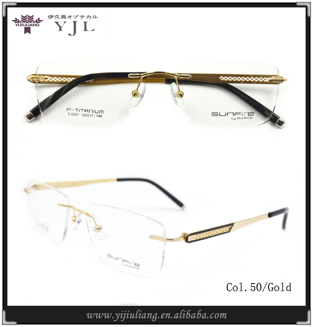 Rimless Eyeglass Frames 2015 : 2015 Titan Rimless Optical Frames High Quality Rimless ...