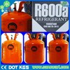 Environmental-Friendly Air condition gas R600a with high purity