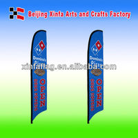 domino pizza open feather flag