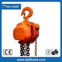 2 ton vital chain block/chain pulley block mechanism/manual hoists