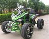 250cc Quad bike Racing ATV Road legal Off-road ATV Wholesale ATV