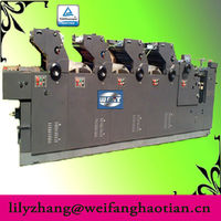 HT462 2013 machinery gto 46 automatic numbering machine