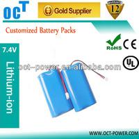 7.4V 2200mah portable DVD battery / lithium battery 7.4V