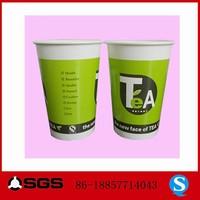 Ice Cream Cup Price,Ice-cream Paper Bowl