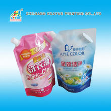 2015 Hot Sale Laundry Detergent Packaging Bags