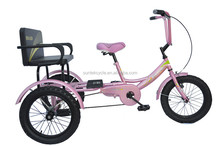 20'' children tricycle with cargo SM-2008