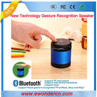 2015 New mould multi-functional motion sensor bluetooth speaker/call hand free and TF card reading