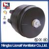 Fully stocked factory supply air cooler ec fan motor of LIONBALL