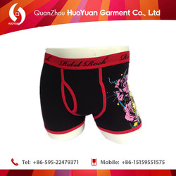Low MOQ sexy men underwear briefs white visible male in sex panties male underwear