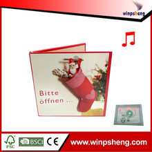 Software For LED Card Controller/High End Colorful Christmas Card