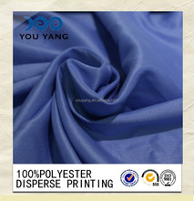 Changxing Hot Sale100% Polyester Dyeing Fabric With Good Color Fastness