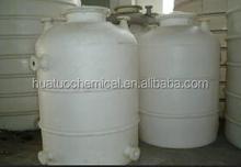 ruthenium iridium titanium anode for Sodium Hypochlorite
