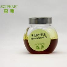 Natural vitamina E óleo / DL - alfa tocoferol d - Alpha tocoferol óleo