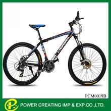 A variety of full suspension aluminium alloy mountain bike